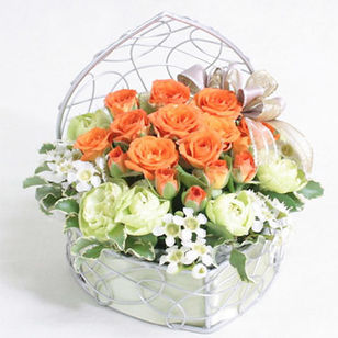 Designer's Arrangement Orange
